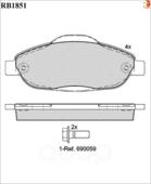 Дисковые Тормозные Колодки R Brake R BRAKE арт. RB1851