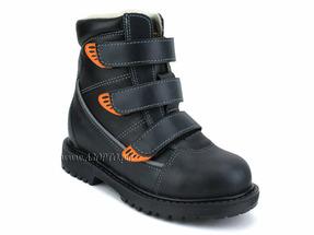 Ботинки BOS