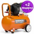 Компрессор масляный коаксиальный Daewoo DAC60VD