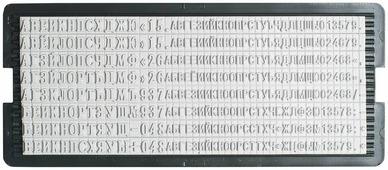 Trodat Касса русских букв и цифр 3-4 мм