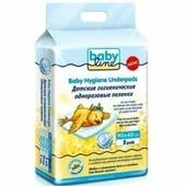 Babyline Детские гигиенические пеленки 90*60 см 5 шт