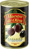 """Овощные консервы МДО Маслины черные """"Mаэстро де олива"""" без косточки, 280 г"""