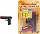 Пистолет штурмовой ABtoys, ARS-263_