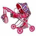 коляска для кукол Карапуз 63HJ-19-C2