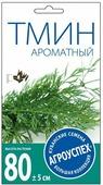 """Семена Агроуспех """"Тмин Ароматный"""", 37181, 1 г"""