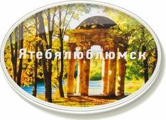 """Магнит Бюро находок """"Ятебялюблюмск"""", цвет: светло-коричневый"""