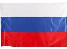 """Флаг """"Россия"""", без флагштока, 135 х 90 см"""