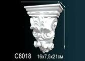 Лепнина Перфект Декоративная консоль C8018