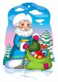 """Мини открытка """"С Новым годом! Дедушка Мороз с подарками"""" (Miland)"""