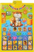 Плакат Азбукварик Веселые уроки