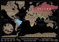 """Скретч-карта мира Гифт Девелопмент """"Dark Edition"""", в тубусе, 85x60 см"""