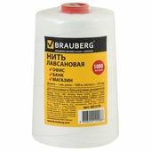 Нить BRAUBERG лавсановая, для прошивки документов, диаметр 1 мм, длина 1000 м, в термопленке, ЛШ 210