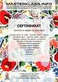 Подарочный сертификат MASTERKLASS.INFO Universal