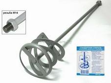 Насадка для миксера стандартная М14 Фиолент