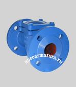 Клапан обратный подъемный фланцевый чугунный гранлок RD16F Ду 100