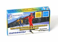 Парафин лыжный комп 2 бруска (жёлто-синий)