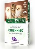 """Ошейник """"Чистотел Био"""", с лавандой, для кошек и мелких собак, от паразитов, 40 см"""
