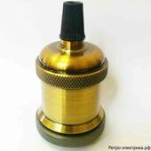 """Ретро патрон """"ASR Wide Antique Brass RS-97-02"""", материал: алюминий,абс, цвет: античная латунь с кольцом"""