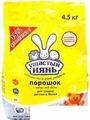 Стиральный порошок Ушастый нянь для детского белья (4.5 кг)