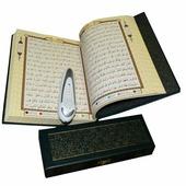 Коран с говорящей ручкой Подарочное издание