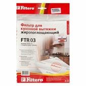 фильтр для вытяжек жиропоглощающий, универсальный (570х470 мм) FTR 03