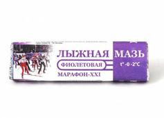 Мазь лыжная фиолетовая (C:0-2)