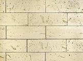 Декоративный искусственный камень РокСтоун Травертин пластины 2101п, Светло-бежевый