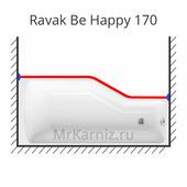 Карниз для ванны Ravak Be Happy 170х75 (Равак Би Хэппи)