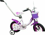 Детский велосипед Amigo 001 12 Crystal