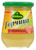Kuhne Mustard Hot горчица острая дижонская, 260 г