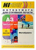 Фотобумага A3 (297x420) глянцевая односторонняя, 230 г/м², 20 листов, Hi-Image Paper, A20283