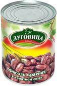 """Овощные консервы Луговица """"Фасоль красная натуральная в томатном соке"""", 360 г"""