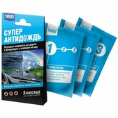 Супер Антидождь Nanoprotech комплект салфеток для обработки автомобильного стекла {NPAD0030}