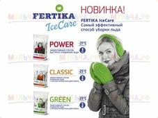 Fertika противогололедный IceCare Classic (-25°), 10 кг