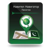 Navitel Навител Навигатор. Пакистан (NNPAK)
