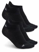 Комплект бесшовных носков Craft Cool