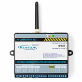 GSM-ключ 403 (модуль для шлагбаума)