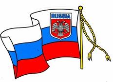 """Наклейка VRC 250-04 """"РУС цветная (флаг)"""". Размер 11*15см"""