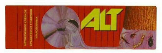 """Клейкое средство от грызунов и насекомых """"ALT"""", 135 г"""