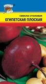 """Семена Урожай уДачи """"Свекла Египетская плоская"""", 2,5 г"""