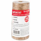 Шпагат джутовый упаковочный BRAUBERG, полированный, длина 500 м, диаметр 1,5 мм, 1200 текс 605008