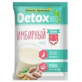 """Кисель detox bio SLIM имбирный """"Компас здоровья"""", 25 г."""