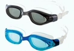Очки для плавания Fashy Calero 4175