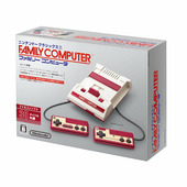 Nintendo Family Computer with Controller (FAMICOM)