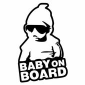 Наклейка на авто Baby On Board 10 см х 16 см