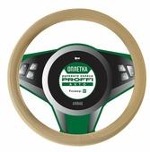 """Оплетка рулевого колеса """"Proffi"""", цвет: светло-бежевый, диаметр 38 см"""