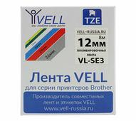 Лента Vell VL-SE3 (Brother TZE-SE3, 12 мм, черный на белом) для PT 1010/1280/D200/H105/E100/ D600/E300/2700/ P700/E550/9...