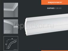Потолочный плинтус Европласт Карниз 6.50.101