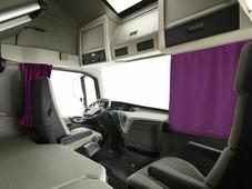 Комплект автоштор Эскар Blackout - auto XL, фиолетово - сиреневый, 2 шторы 240 х 100 см, 2 шторы 120 х 160 см, 2 подхвата