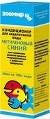 """Кондиционер для аквариума Зоомир """"Метиленовый синий"""", 50 мл"""